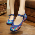 Phoenix Embroidery Red Black Blue Chinese Style Comfortable Soft Sole Colorful Cloth Shoes Women Flats Shoes SMYXHX-B0031