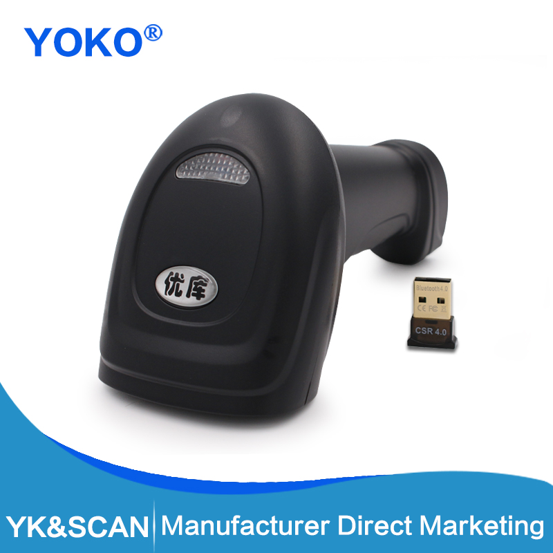 Youku 1D Bluetooth Barcode Scanner CMOS YK BW3 Portable Laser Scanner For POS System And Supermarket Bar Code Scanner