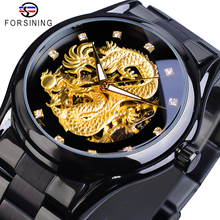 цены Forsining Luxury 3D Engraved Golden Dragon Automatic Mechanical Men Watches Stainless Steel Band Sports Self-winding Wrist Watch
