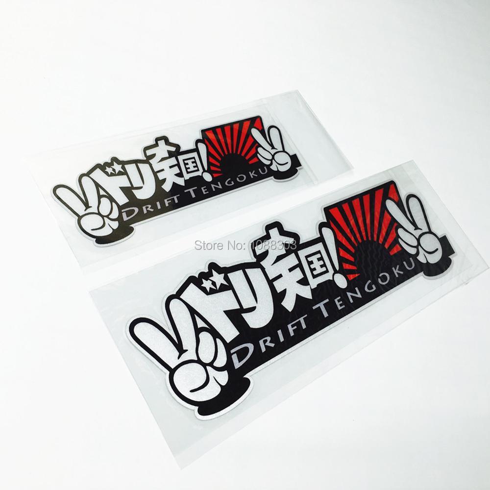 Car pass sticker design - Pack Of 2pcs Jdm Drift Tengoku Japanese Car Sticker Cool Drift Heaven Jdm D1 Sticker Vinyl