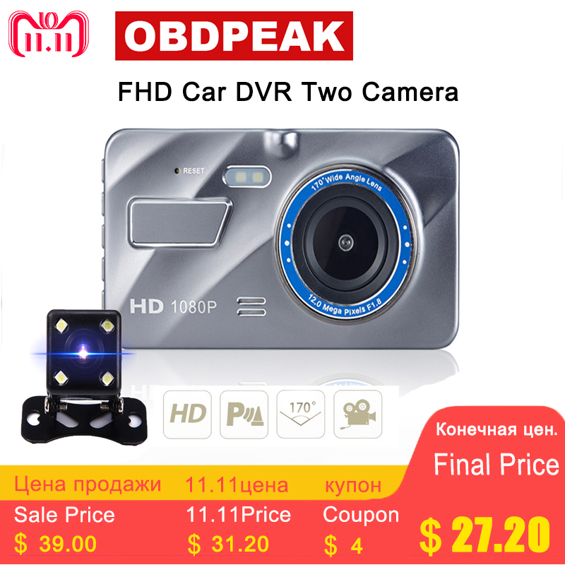 лучшая цена 2018New 4.0 Inch IPS Screen Car DVR Dual Lens Car Camera Oncam Dash Camera Full HD 1080P Video 170 Degree Cam Vehicle Camera