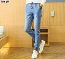 Новые мужские джинсы брюки Корейской версии маленькие ноги ноги мужские девять брюки