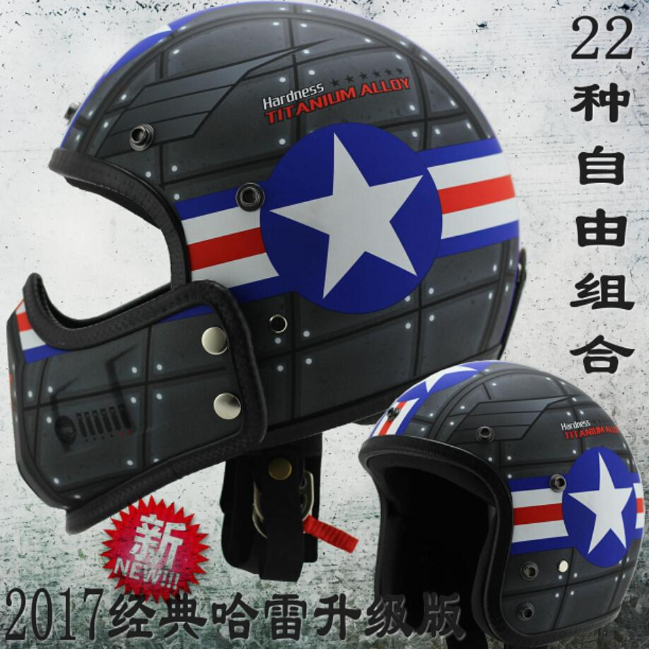capacetes de motoc Unisex Motorcycle Helmets with Mask Half Open Face Strip Stars Helmet Retro Vintage Universal Cool Man Helmet simple style vintage full face helmet custom made motorcycle helmet retro motor helmet
