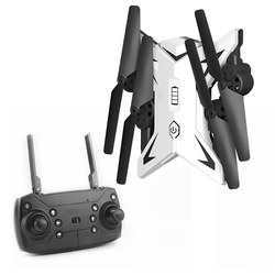 Ky601s Helicopter Drone HD 1080P WIFI Selfie Drone Professional Foldable Quadcopter With Remote Control