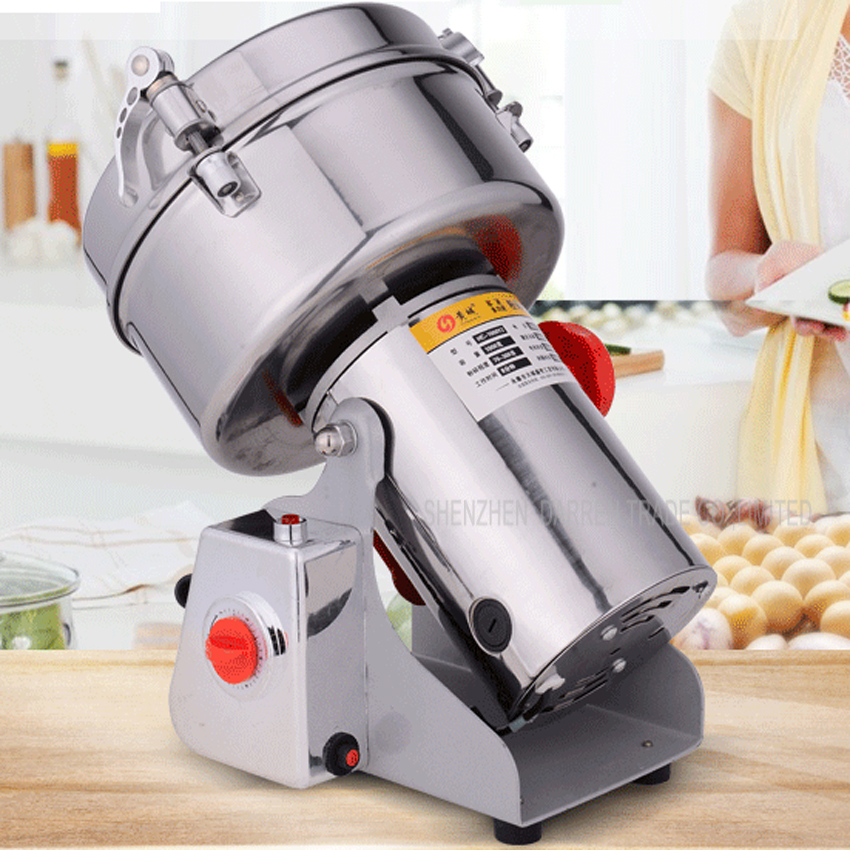 1PC 2000g Food Grinder Herb Flood Flour Pulverizer Multifunction Swing Type Mill Grinding Machine Stainless Steel HC-2000Y2 free by dhl 4pc hc 700 220v 110v multifunction 700g electric grinder herb flour coffee pulverizer food mill grinding machine