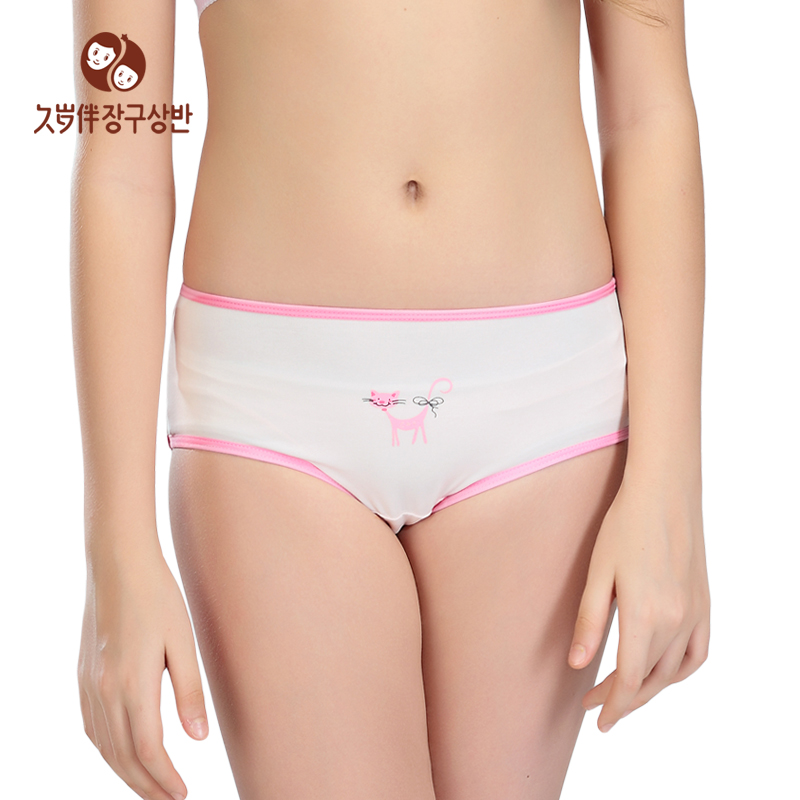 Aliexpress.com : Buy Summer Style Female Underwear Shorts Girls ...