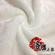 White short plush thickening fabric counter decoration cloth background