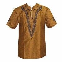 מר Hunkle של גברים מזדמן בציר אפריקה זהב ולבן דק שרוול קצר חולצות רקמת סטנד צוואר חולצת טריקו עבור גברים