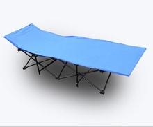 Sun Loungers Outdoor Furniture garden furniture beach chairs tumbona playa plegable chaise lounge folding camping bed 190*67*50c cheap Modern Ecoz 190*67*50cm metallic framework+Quick dry cotton
