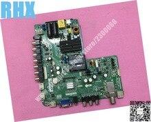 TP. VST59.P83 por lehua LED42C560 LCD TV motherboard t420hvn04.5 se utiliza