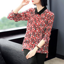 цена на 100% Silk Loose Straight Single Breasted Print Blouse 2019 New Women Spring Summer Office Lady Work Long Sleeve Shirts