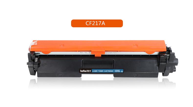 CF217A_06