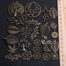 10pcs Vintage Metal Antique Bronze Mix Size/Style Leaf Flower Tree Charms Plant Pendant for Jewelry Making Diy Handmade