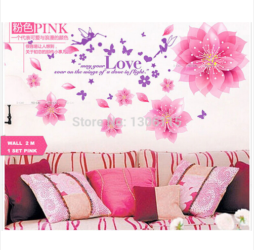 Low Price Home Decor: Low Price High Quality Flower Butterfly Waterproof Wall