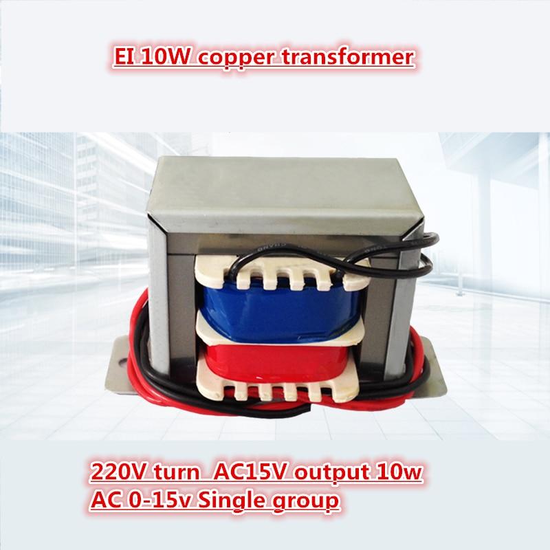 Voltaje de entrada AC220V convertir AC15v 10 w transformador de placa de Ajuste