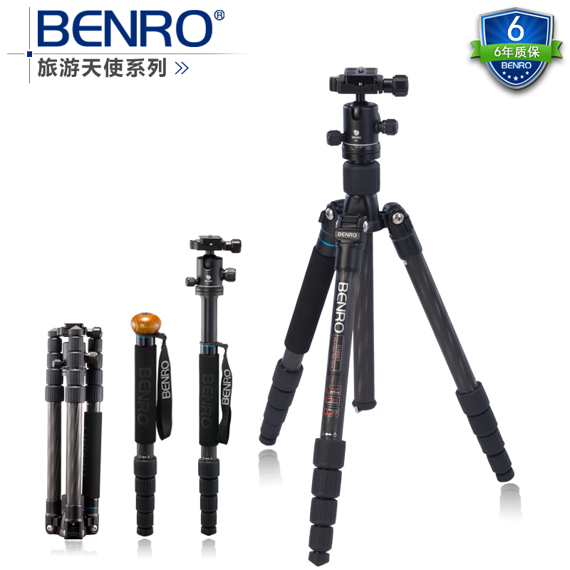 New BENRO C1692TB0 carbon  tripod monopod can fold change alpenstocks+ Carrying Bag Kit, Max loading 8kg free shipping gopro new benro c2692tb1s carbon fiber tripod impreaaion nip detachable monopod travel angel kit four in one free shipping