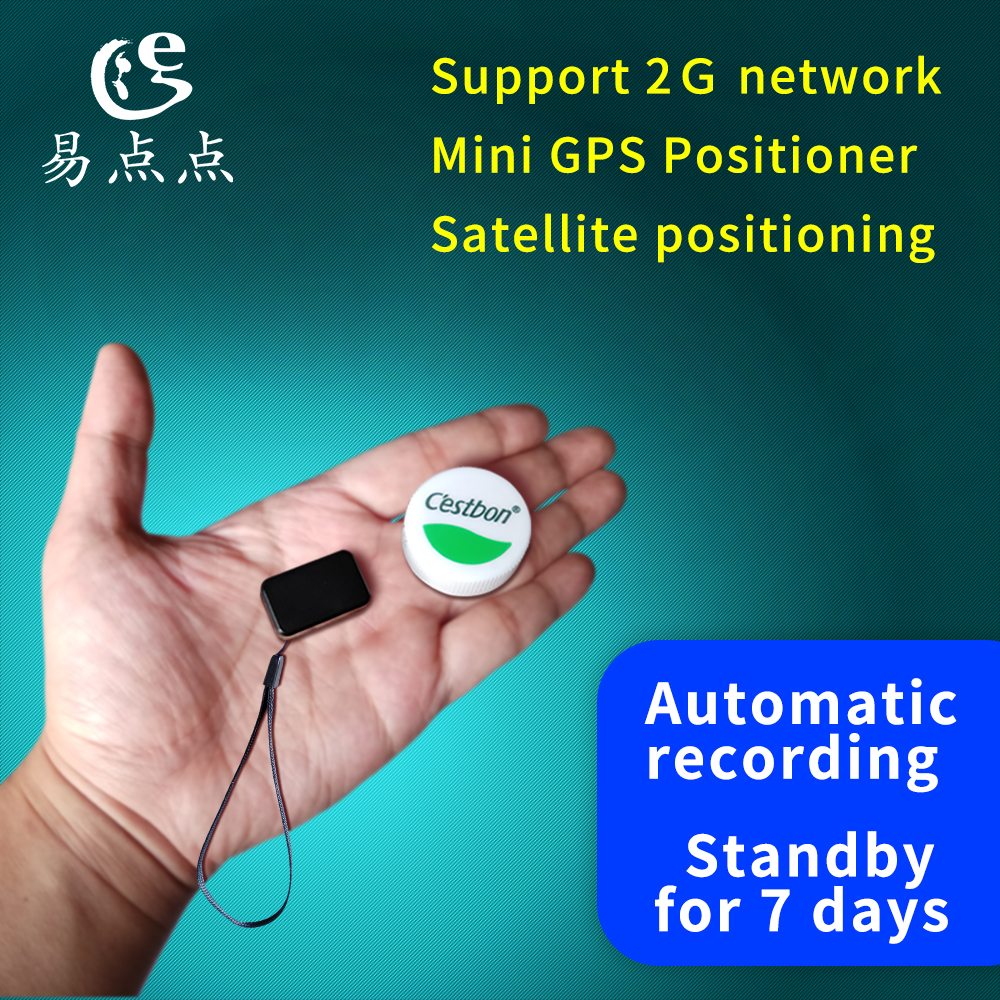 E QD10 mini GPS tracker precise positioning pet loss prevention GPS car anti-theft hidden GPS locator