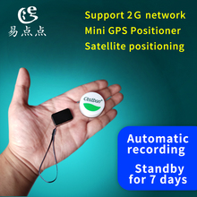 E QD10 mini GPS tracker precise positioning pet loss prevention GPS car anti-theft hidden GPS locator цена