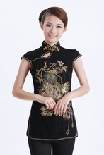 High Fashion Black Chinese Women's Lace Shirt Tops Phenix Totem Blouse Novelty Embroidery Tang Suit Size S M L XL XXL J011-C