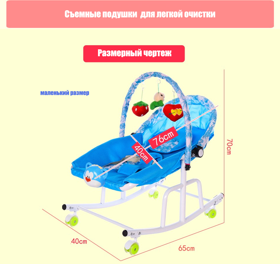 HTB1CDRba.LrK1Rjy1zbq6AenFXaI Baby Cradle Disassemble Metal With Light Music Player Cradle Swings For Baby Children Bassinet Rocking Chair For Newborns