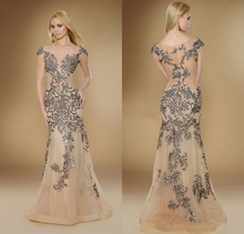 2015 Vestido De Noche Long Luxury Fiesta Dresses Sequined Cap Sleeve Short Organza Champagne Mermaid Evening Dress Plus Size