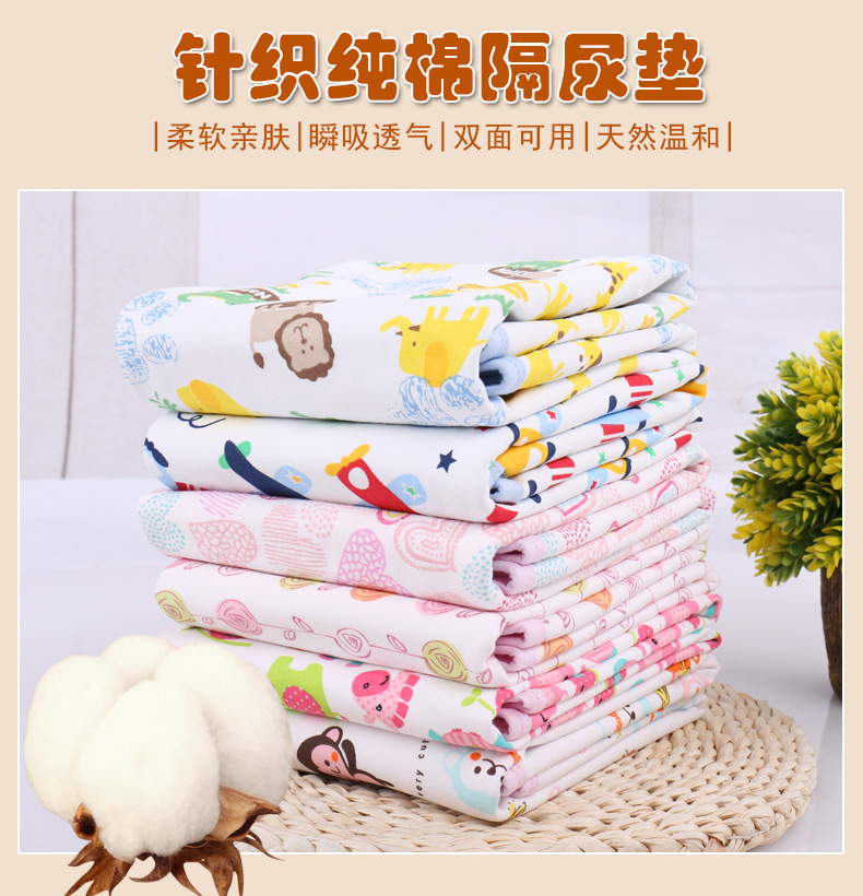 Baby Reusable Changing Mat Cover Waterproof Diapers for Newborns Washable Bamboo Fiber Mats Travel Nappy Diaper Changing Pads (17)