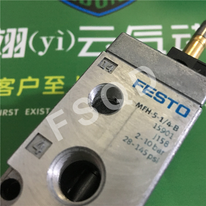 MFH-5-1/4-B MFH-5-1/4 MFH-5-1/8 24V 220V FESTO pneumatic components solenoid valve coil cpv14 ge fb 6 festo pneumatic components festo solenoid valve page 4