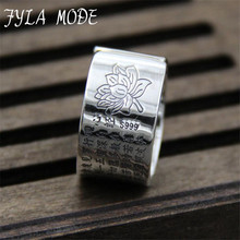 FYLA MODE New Design Personality S999 Pure Silver Buddhism Heart Sutra Lotus Open Adjustable Ring Male And Female Couple Ring