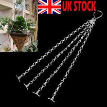 UK набор 4 садовая подвесная корзина запасные металлические цепи легкая посадка Замена вешалка садовый декор