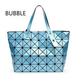 Clear inventory baobao women pearl bag diamond lattice tote geometry quiltied handbag bao bao woman geometric.jpg 250x250