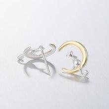 Trendy Cat Moon Seat Earrings