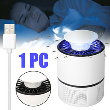 Mosquito Killer Lamp USB Electric Photocatalysis Mute Home Bug Zapper Insect Trap Radiationless