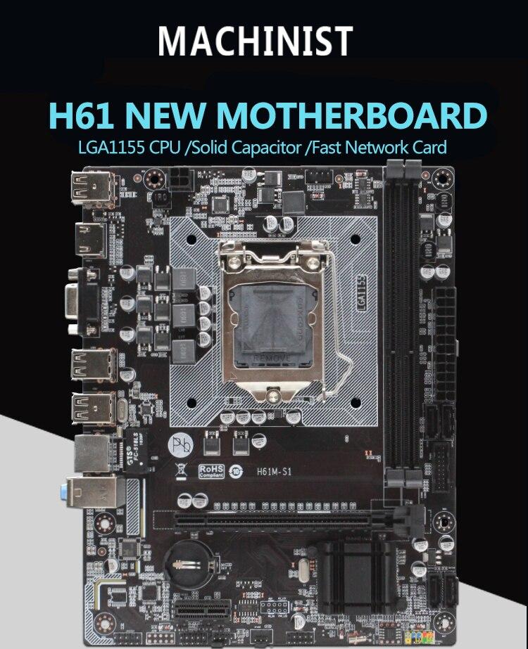 H61 H61M-S1 LGA 1155 desktop motherboard support socket LGA1155 DDR3 Mico-ATX For Intel i3/i5/i7 Integrated Graphics Mainboard 11