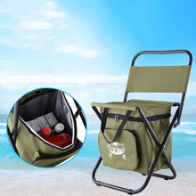 Outdoor Camping Chair Fishing Chair Folding Camping Stool Ice Thermos Bag Cooler Insulated Picnic Bag Hiking Seat Table Bag(China)