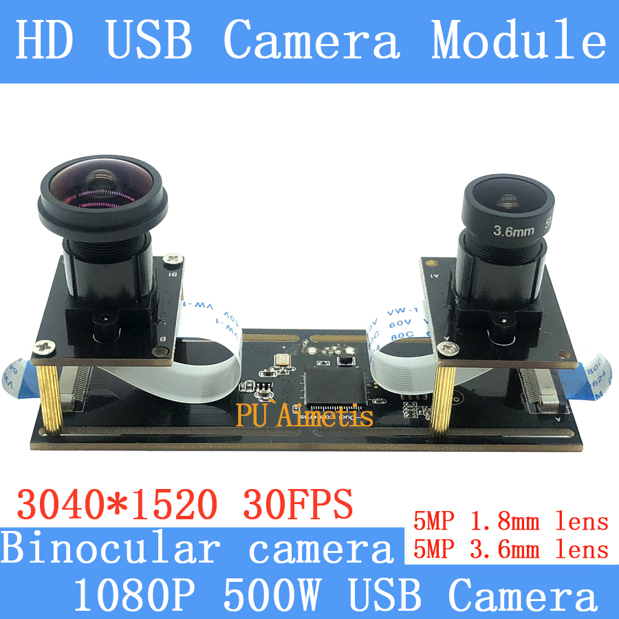 PU`Aimetis Industrial camera Binocular 5MP 1.8/3.6mm HD 3040*1080P 5MP Computer the 30FPS USB Camera Module for Windows Linux цена