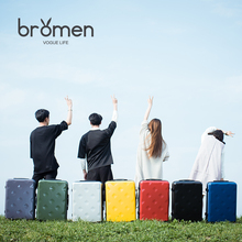 BROME 20 inches new 2017 pure color concave and convex surface suitcase Universal wheel box boarding the men and women