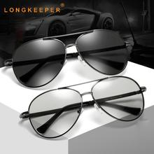 LongKeeper Classic Photochromic Sunglasses Men Chameleon Discoloration Glasses Women Metal Polarized Sun Oculos
