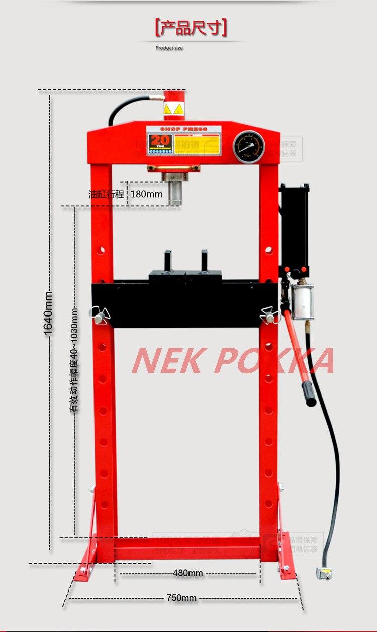 Электрычны і ручны гідраўлічны - Аўтазапчасткі - Фота 2