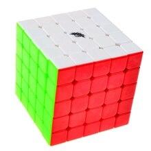 Ciclón Niños Jisuzhiwu Stickerless 63mm 5×5 Velocidad Cubo Mágico Puzzle Cubos Juguetes Educativos Para Niños de Los Niños