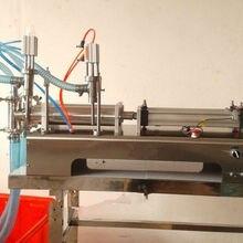 Два двойные сопла пневматическая жидкость разливочная машина 5-500 мл для жидкий сок Быстрая ya s328