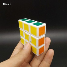 Puzzles cube educational gifts magic game white toy children kids