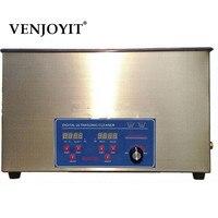 30L Ultrasonic cleaner Timer Heater Stainless Digital power adjustable