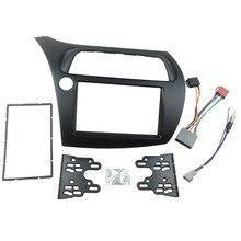 Для Honda Civic Двойной Дин фасции Радио DVD стерео CD Панель тире монтажа Установка отделка комплект Уход за кожей лица Рамки ободок с провода Харн