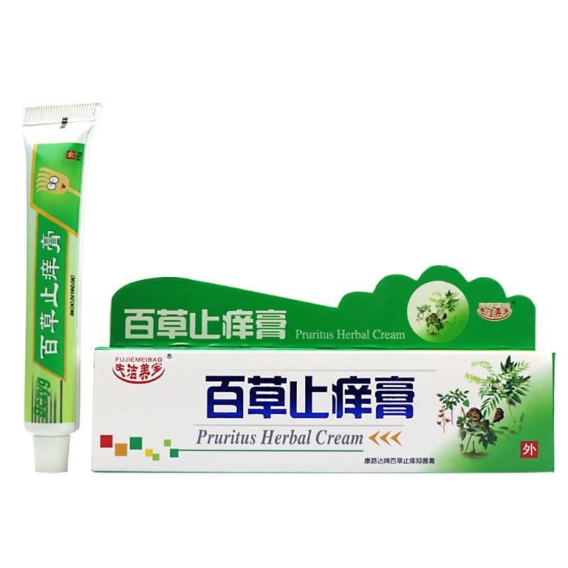 Best Price Herbal Pruritus Cream For Skin Itching Eczema