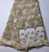 Nigerian High Quality Tulle Lace Fabric
