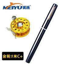 EMMROD The New Golden Flywheel Type 1M C + Portable Pen Rod Mini Ice Fishing On Raft Free Shipping