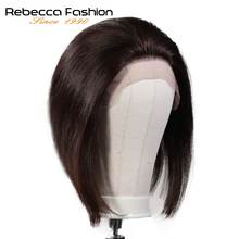 Rebecca Peruvian 4x4 Lace Front Human Hair Wigs For Women Remy Straight Hair Short Bob Wig Blonde Brown 99J Colors Free Shipping(China)