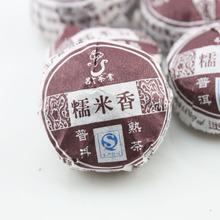 Клейкий сжатый туо органическая рис эр пищевой пуэр пу китайский чай