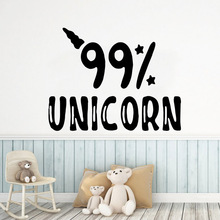 Romantic Unicorn Wall Stickers Self Adhesive Art Wallpaper For Kids Rooms Decoration Vinyl Decals