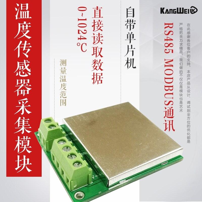 K thermocouple module RS485 MAX6675 temperature sensor acquisition module MODBUS communication
